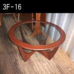 G-plan ラウンドガラストップコーヒーテーブル