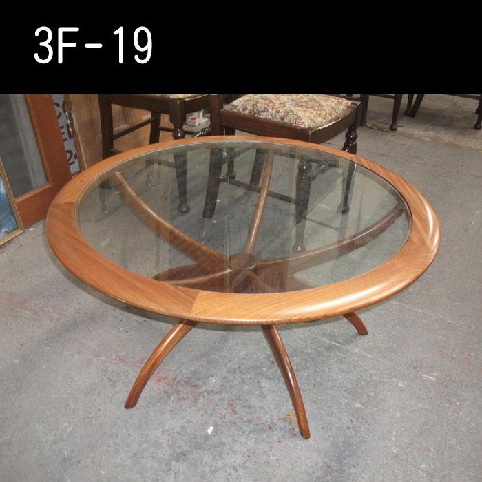 G-plan スパイダーコーヒーテーブル