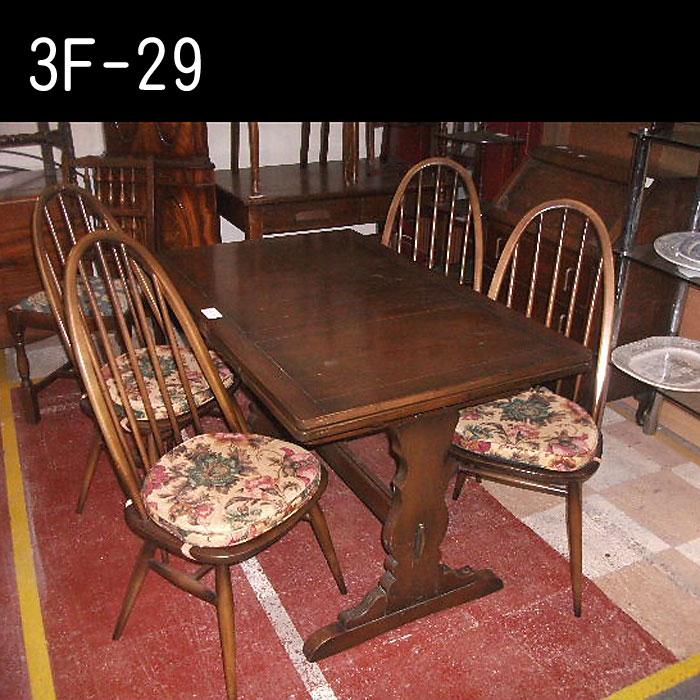 アーコール ドローリーフテーブル・クエーカーチェア