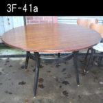 G-plan トラー&ブラック ラウンドテーブル